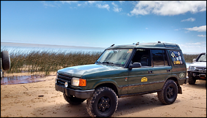 Land Rover - Discovery 1 - 300tdi - 1995-p1.png