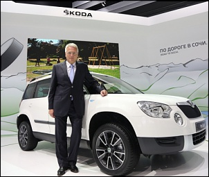 Tanque de Gasolina do CJ-skoda.jpg