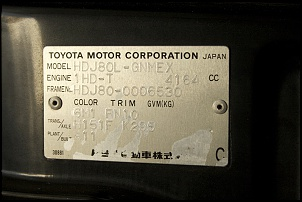 Toyota Land Cruiser HDJ80-landcruiser.jpg