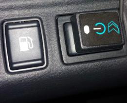 Que botão é esse no painel FRONTIER?-captura-de-tela-2020-02-07-s-01.37.16.png