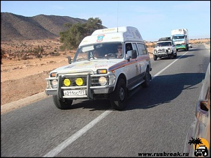 Nivas modificados-niva-ambulancia-russa.jpg