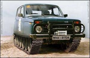 Nivas modificados-14vaz21t34_big.jpg