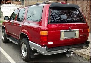 Toyota Hilux SW4 SR5 1994 4x4 - vermelho metálico Toyota Garnet Pearl-img_20160109_162850736.jpg
